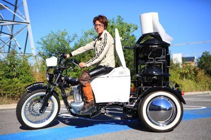 toilet-bike
